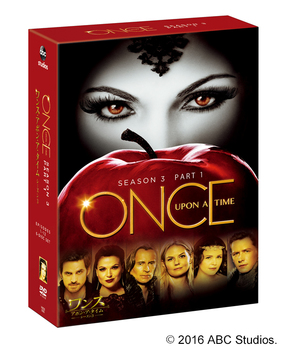 OUAT3_BOX_PART1_jk.jpg