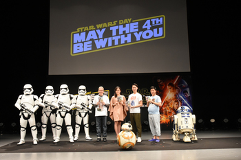 20160504_SWTFA_event_report_images.jpg